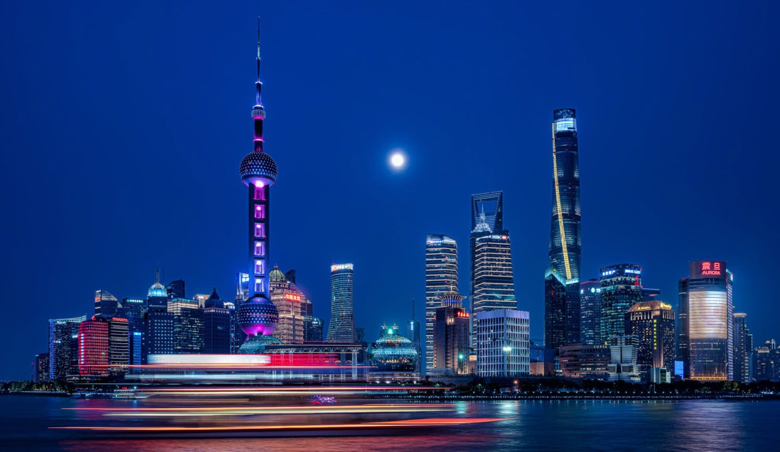 World Collection: Shanghai Momentum